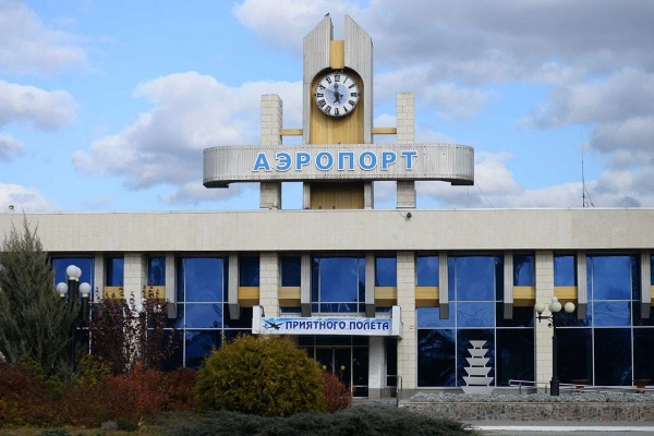 Росприроднадзор оштрафовал липецкий аэропорт за нарушения природоохранного законодательства