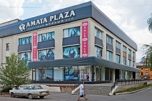 Липецкий торговый центр премиум-класса Amata Plaza сняли с торгов