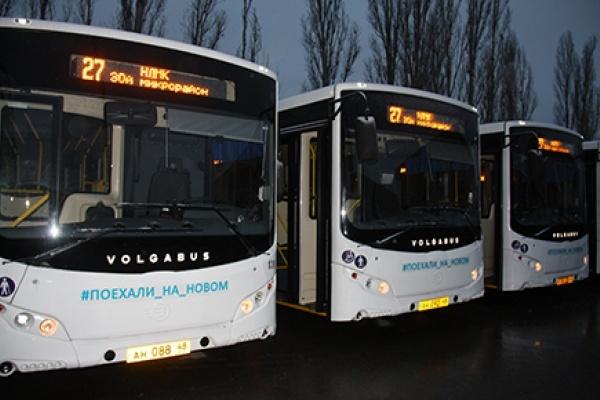 Мэрия Липецка хочет «отбить» покупку новых автобусов повышением платы за проезд?