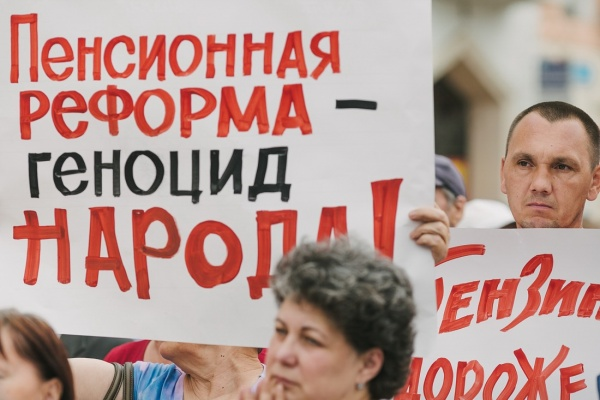 «Открытая Россия» будет содействовать в проведении референдума КПРФ в Липецке