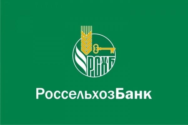 Липецкий филиал Россельхозбанка за полгода увеличил кредитный портфель почти до 13 млрд рублей