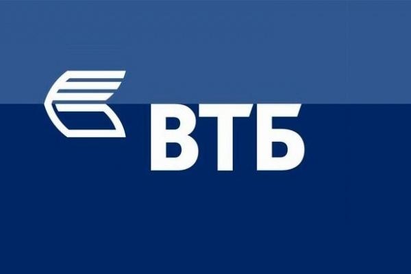 ВТБ вСКФО увеличил на57% портфель привлечения в 2016