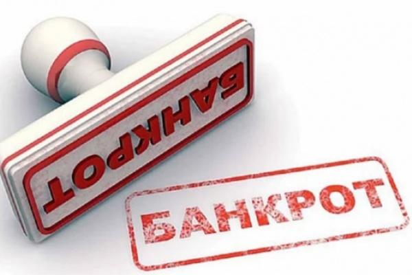 Очередная строительная компания липецкого депутата Михаила Захарова стала банкротом