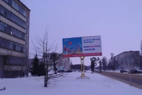 Жителям города Грязи Липецкой области напоминают проголосовать за благоустройство территорий специальные баннеры