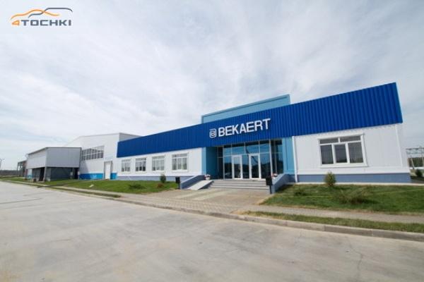 Bekaert планирует увеличить мощность завода в Липецке