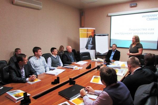«Билайн» организовал обучающий бизнес-семинар для копоративных клиентов