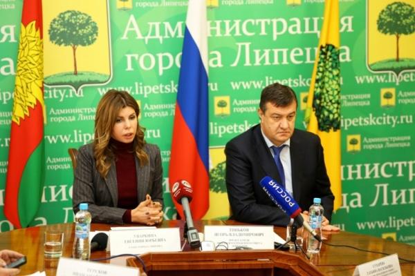 За работу в 2019 году мэр Липецка Евгения Уваркина сама себе поставила тройку