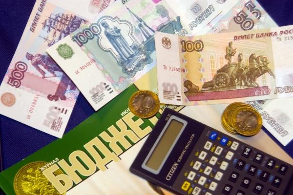 Липецкая область в 2014 году снизила бюджетный дефицит до 128 млн рублей