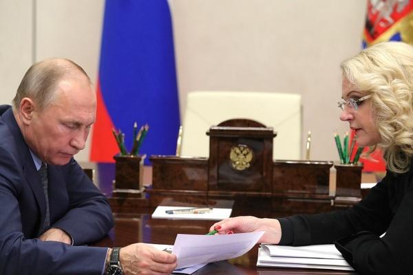 Владимиру Путину доложили о дорогостоящем надземном переходе в «никуда» в Липецкой области