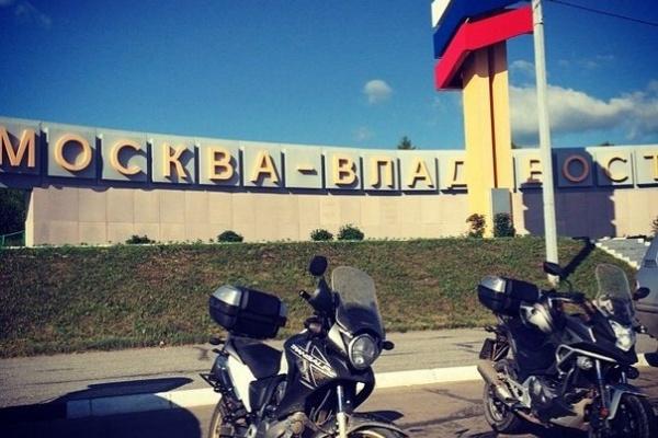 Экспедиция «Россия-2014» от Владивостока до Крыма приближается к Липецку