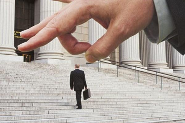 Липецким чиновникам грозят увольнения в связи с утратой доверия