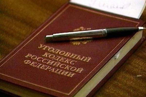 Бывший управляющий районного отделения липецкого Россельхозбанка «погорел» на кредитах