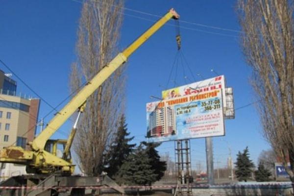 На борьбу с незаконной рекламой в 2014 году липецкая мэрия потратила 2 млн рублей