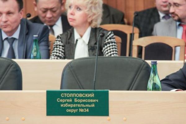 Липецкие депутаты «выкинули» Сергея Столповского из горсовета