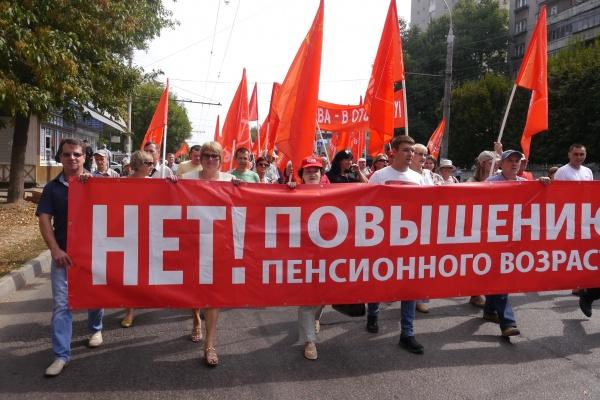 На липецкий митинг против повышения пенсионного возраста пришло более 1,5 тыс. противников реформы