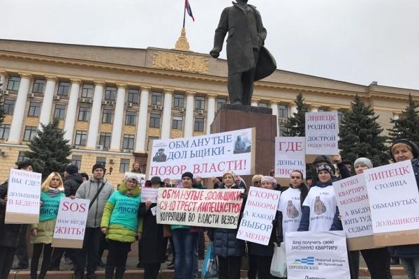 Обманутые дольщики Липецка пригласили председателя совета директоров СУ-5 Михаила Захарова на митинг