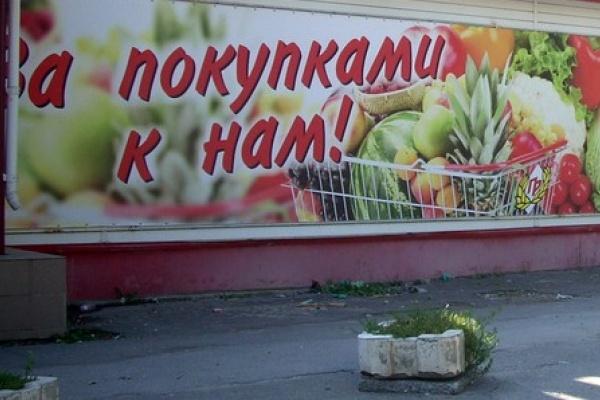 Липецкие власти решили очистить городские фасады от «крикливых» вывесок