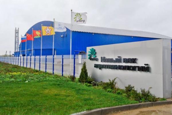 Липецкая компания «Новый век агротехнологий» планирует запустить проект стоимостью 117 млн рублей
