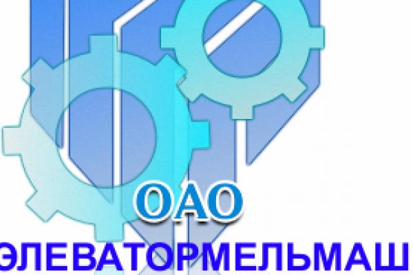 Крупнейший машиностроительный завод Липецкой области распродает свое имущество за 30,6 млн рублей