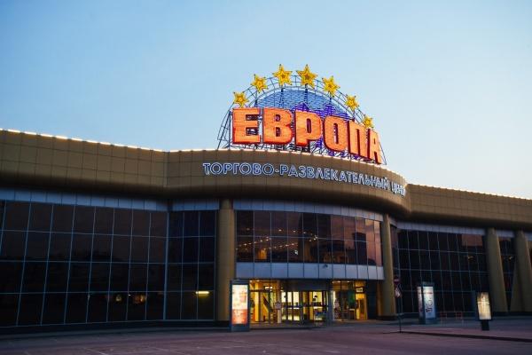 Деятельность одного из крупнейших ТРЦ Липецка приостановлена по решению суда