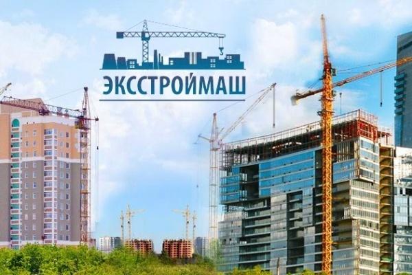 Липецкая прокуратура поймала гендиректора скандального «Эксстроймаша» на «забывчивости»