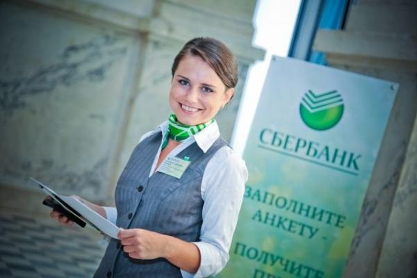 Центрально-Черноземный банк принимает активное участие в мероприятиях по случаю Дня российского предпринимательства.