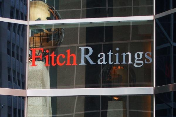 Fitch подтвердило рейтинги Липецкой области на уровне «BB+»
