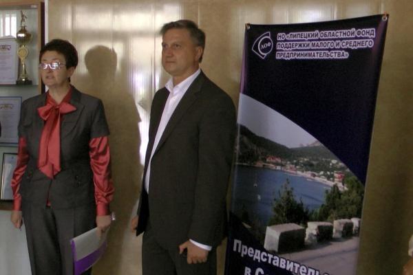 Липецкие бизнесмены налаживают связи в Крыму