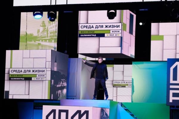 Липецкая область принимает участие в форуме по созданию комфортной городской среды