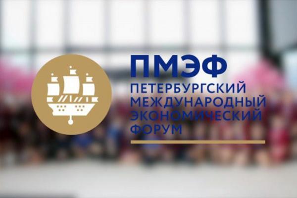 Питерский экономический форум 2017 года заинтересовал половину губернаторского корпуса Черноземья