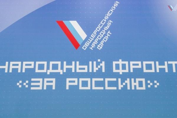 Общероссийский Народный Фронт собирается контролировать расточительные покупки липецких чиновников