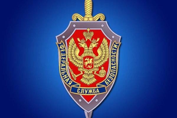 Новый начальник липецкого УФСБ приехал из Самарской области
