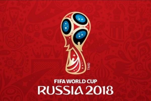 Липецкий стадион «Металлург» не станет тренировочной площадкой для участников чемпионата мира по футболу