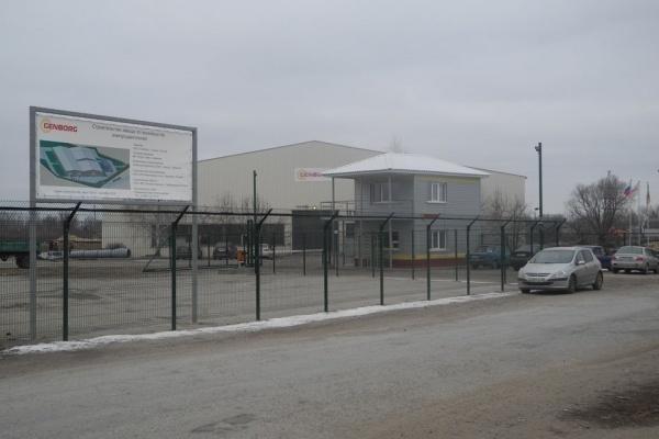 Липецкий завод «Генборг» приостановил работу в связи с тяжелым финансовым положением