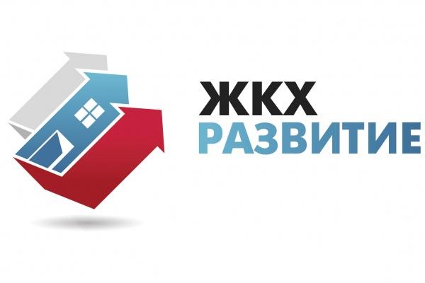 Бюджет управления ЖКХ Липецкой области в 2017 году составил 1,3 млрд рублей
