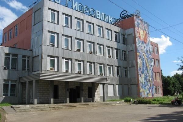 В Липецкой области ликвидируют старейший гидравлический завод