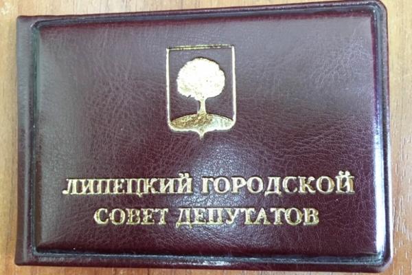 Липецкий горсовет покинули двое скандальных депутатов-строителей