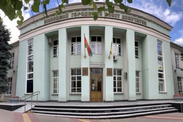 Липецкие депутаты тайно выбрали для спикера горсовета заместителей