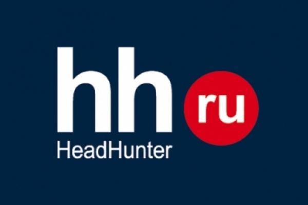 Работодатели Воронежа соберутся на Осенней HR-конференции