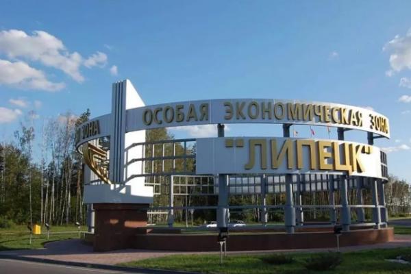 Экономзона «Липецк» признана одной из самых успешных в РФ