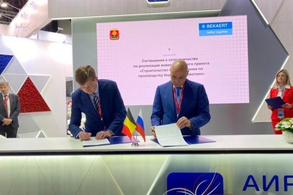 Липецкий завод «Бекарт» запустит новую производственную линию за 1,7 млрд рублей