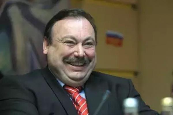 Гудков перебил цену русского бизнесмена при покупке жилья в Лондоне