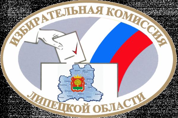 Муниципальный фильтр «подкосил» трёх кандидатов в губернаторы Липецкой области