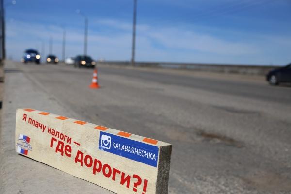 Липецкая мэрия проигнорировала проверку дорог президентской общественной организацией