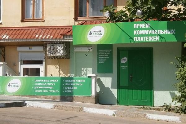 Вооруженное нападение на инкассаторскую машину может быть связано с закрытием в Липецке «Городской кассы»