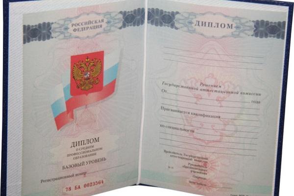 Липецкий мэр проверит подлинность дипломов своих подчиненных