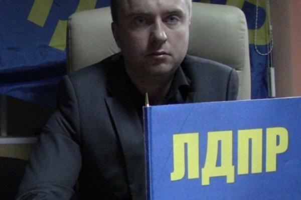 ЛДПР тоже определились с кандидатом в губернаторы Липецкой области