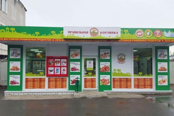 Популярного липецкого производителя колбас и сосисок уличили в фальсификации