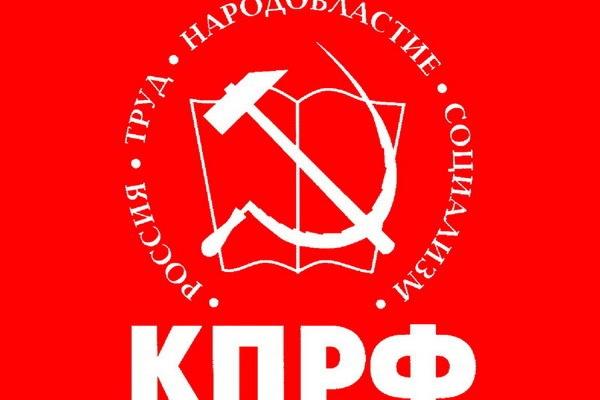 Лидер липецких коммунистов Николай Разворотнев будет отдавать по 100 тыс. рублей ежемесячно на нужды партии