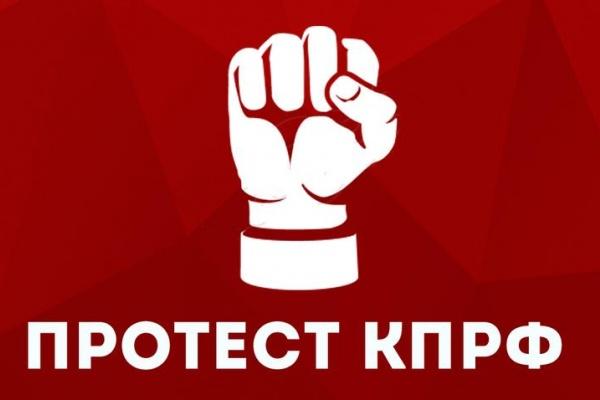 Липецкие коммунисты проведут митинг за прямые выборы мэра и отставку главы Задонского района
